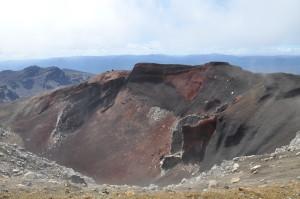 Auf dem Vulkankrater